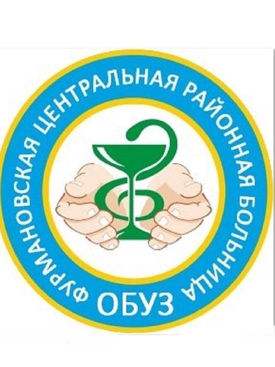 Руководство Фурмановской ЦРБ прокомментировало ситауцию со спецодеждой для сотрудников