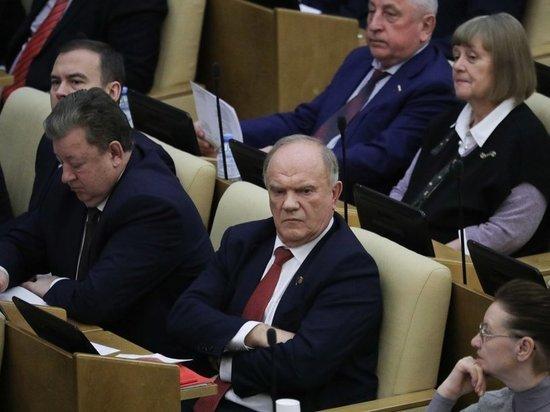 Зюганов поддержал идею упомянуть бога в Конституции, вспомнив лозунг коммунистов