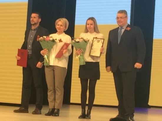 Молодых спортсменов Железноводска отметили стипендией губернатора