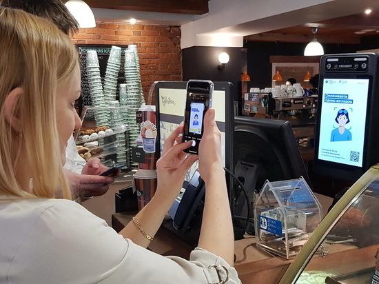 В сети кофеен CoffeeBean запущена оплата по биометрии