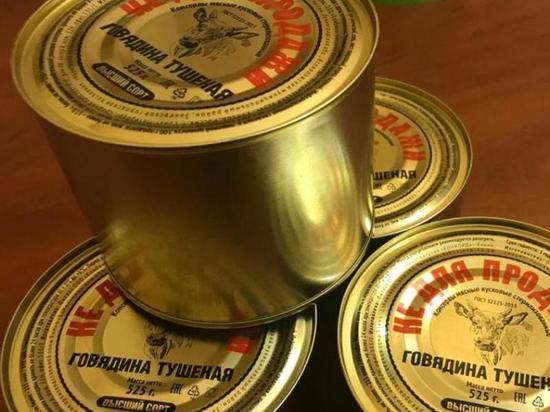 Когда очень хочется кушать: начальник столовой одной из воинских частей Ивановской области украла почти 250 кг тушенки