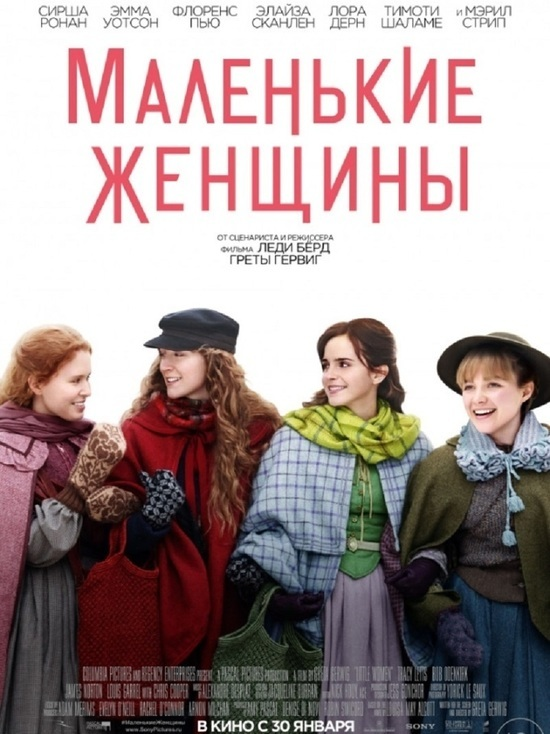 В прокате один из самых романтичных фильмов этого года
