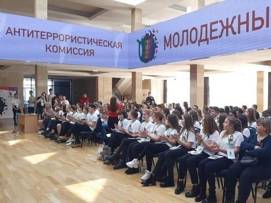 Молодежь Железноводска выступила против террора