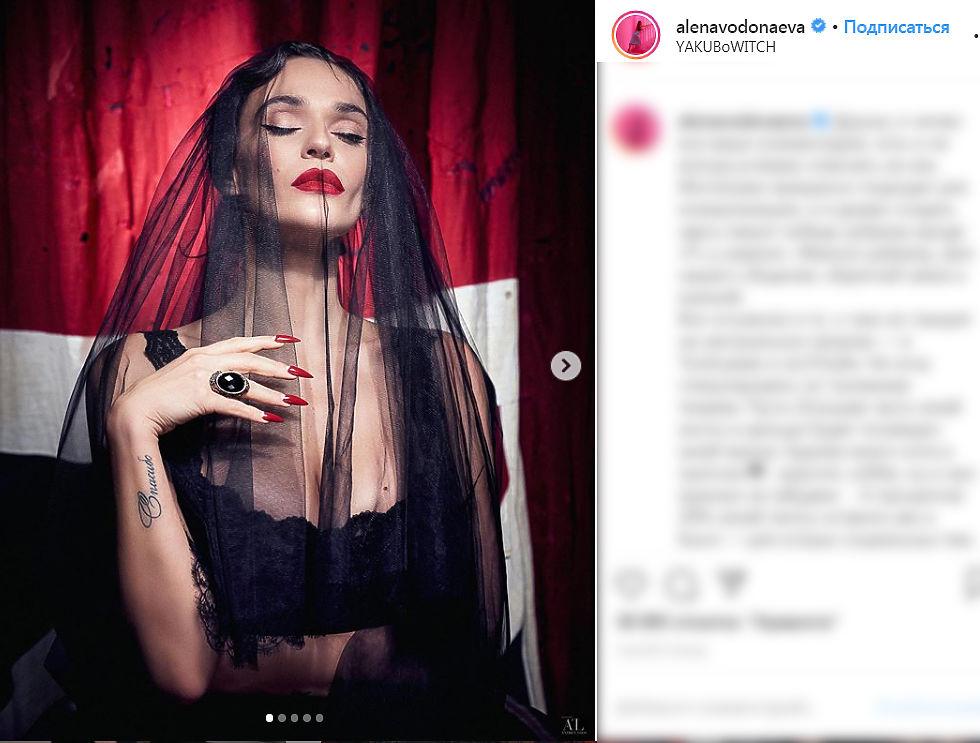 """На Водонаеву объявили охоту после слов о """"быдле"""": фотопреследование"""