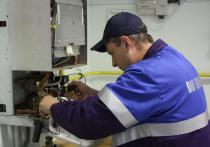 Серпухов стал лучшим в Подмосковье по обслуживанию газового оборудования