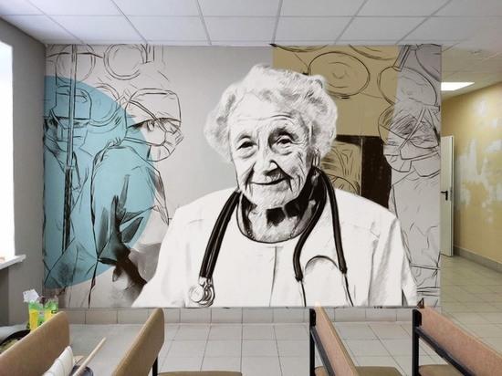На стене поликлиники ОКБ написали портрет старейшего хирурга мира