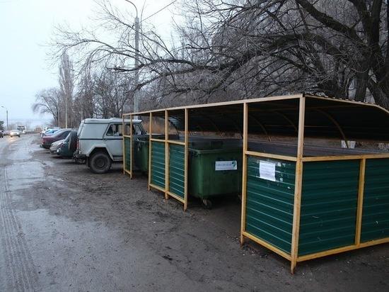 Мусорную компанию возглавил бывший вице-мэр Волгограда