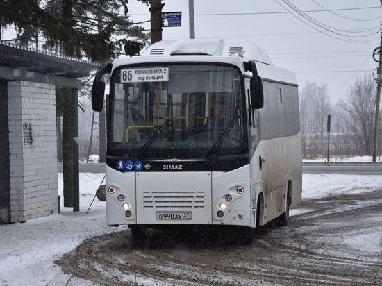 В Костроме появились новые автобусы — в будущем ими заменят все ПАЗики