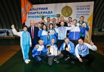 Работники Уральской Стали в составе новотроицкой сборной достойно выступили на областной спартакиаде