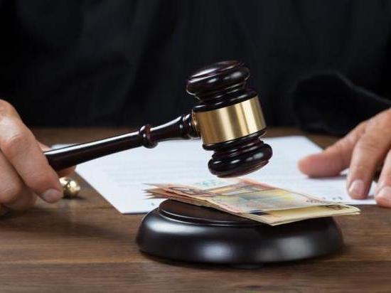 Мировой судья в Дагестане попался на взятке в 10 тысяч рублей
