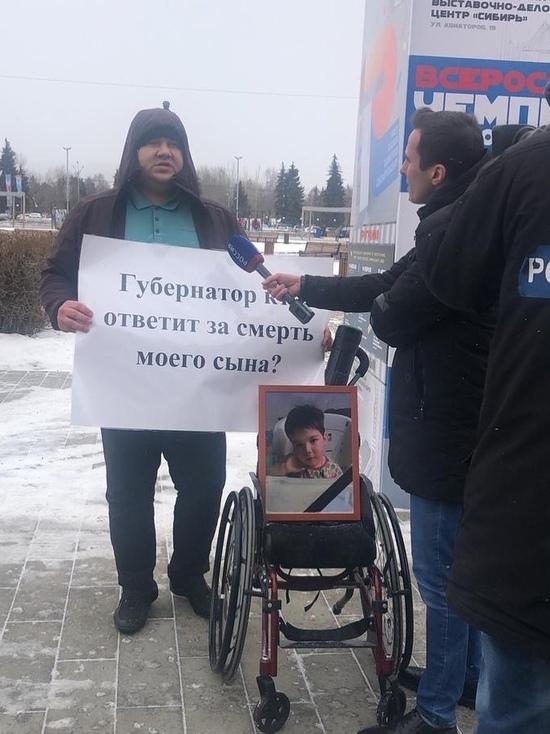 Отец умершего от СМА мальчика вышел на одиночный пикет в Красноярске