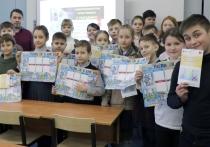 Специалисты Калугаэнерго провели урок «электрической грамоты» для учеников школы №20