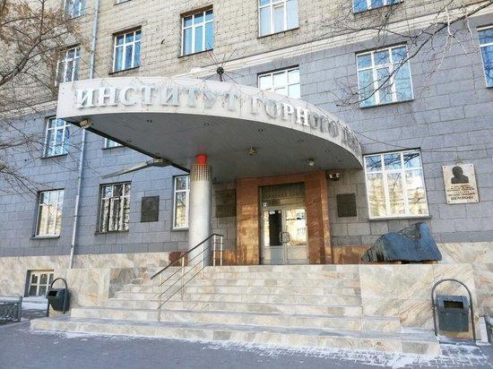 Задержаны руководители  института СО РАН