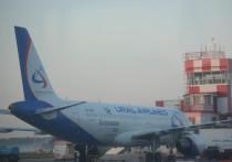 «Уральские авиалинии» увеличили пассажиропоток