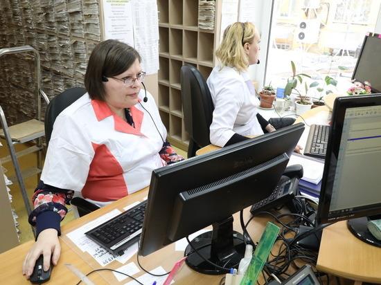 В поликлинике Канавинского района автоматизировано 31 рабочее место