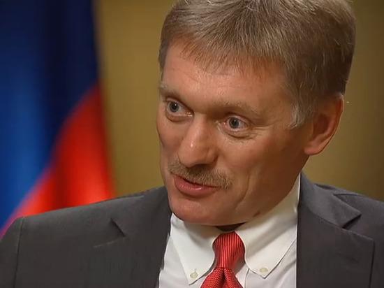 Песков отреагировал на данные о снижение рейтинга Путина