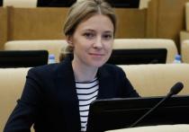 Поклонская рассказала о смертном приговоре из Киева