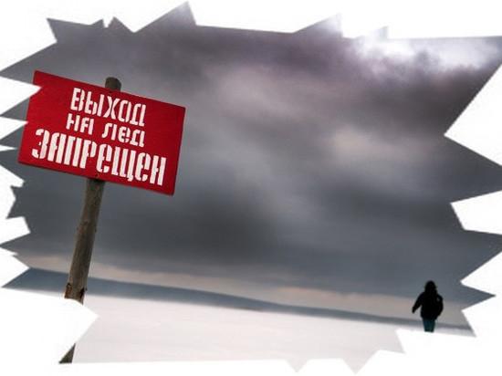 За зиму в Петербурге и Ленобласти утонули 13 человек