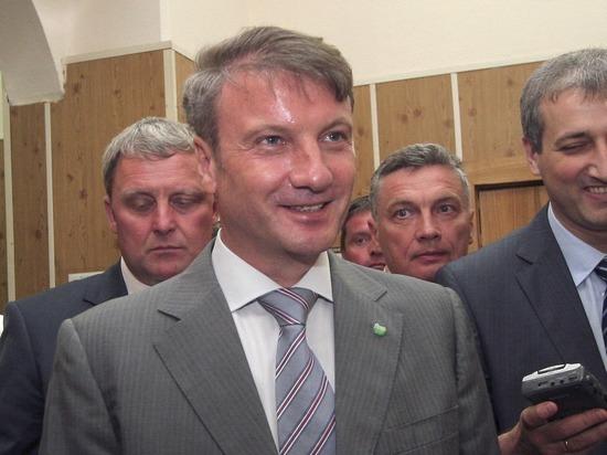 Греф объявил о продаже контрольного пакета акций Сбербанка правительству
