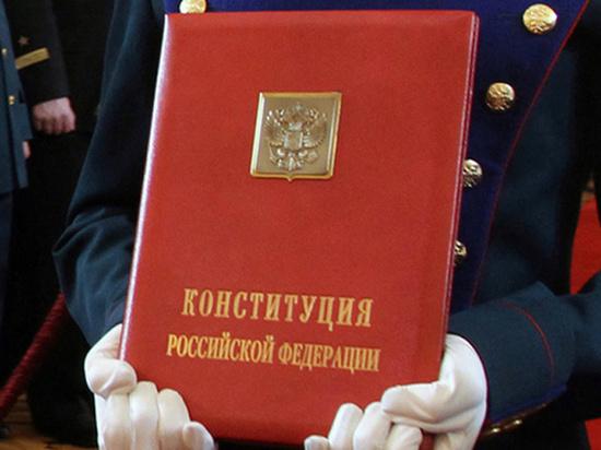 Пустите русских в Конституцию