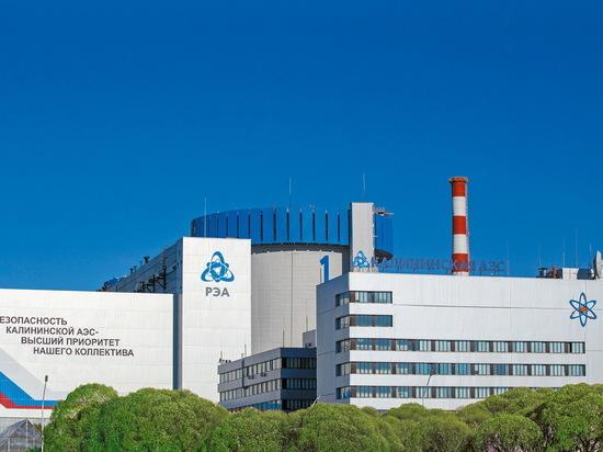 Блоку - новые панели: на Калининской АЭС меняют оборудование