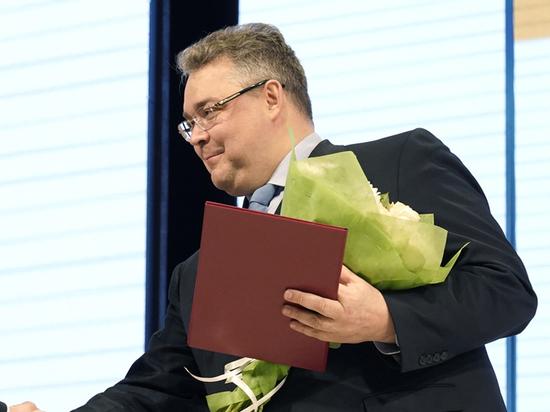 Студентки Ставропольского филиала РАНХиГС получили премию губернатора