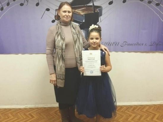 Юные музыканты из Серпухова стали лауреатами областного конкурса