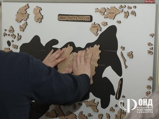 Костромская научная библиотека обучает юных костромичей географии при помощи спилс-карт