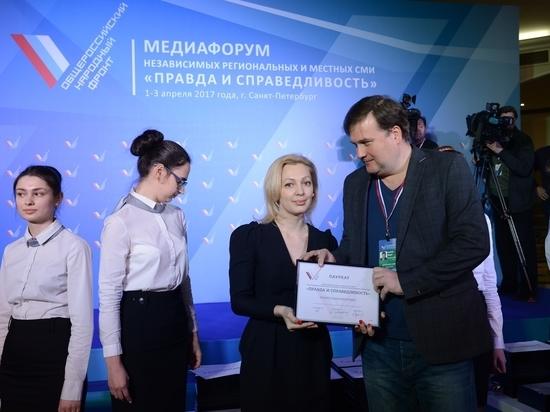 На всероссийский журналистский конкурс ОНФ от Ставрополья поступило 20 заявок