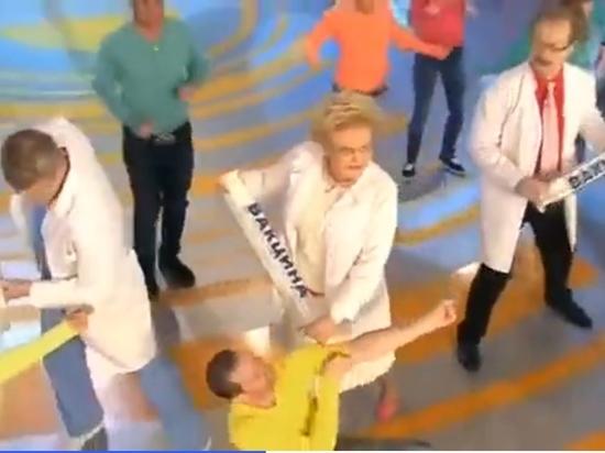 Танец Малышевой со шприцем взорвал Сети