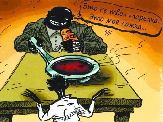 Программа с МВФ в Молдове выполняется успешно