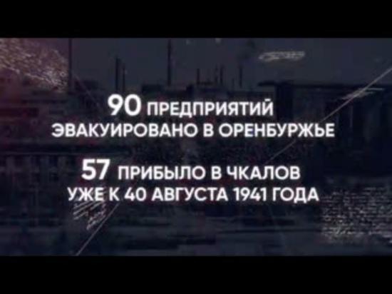 40 августа: на ролик о Победе не дали денег, и в истории Оренбуржья появилась новая дата