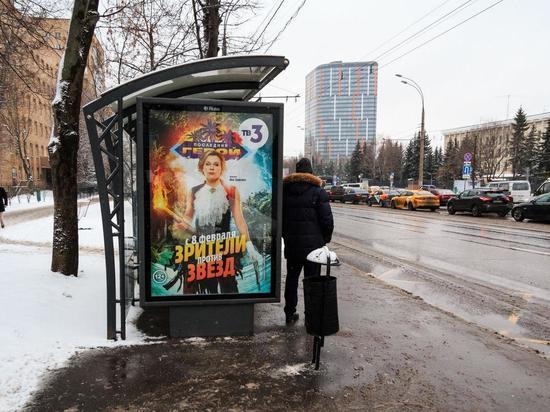 Фанаты Яны Трояновой украли несколько постеров «Последнего героя» с рекламных конструкций Москвы в ее день рождения