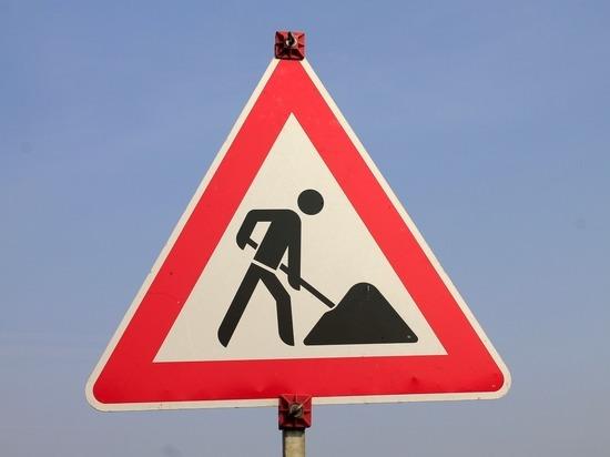 В Ярославле будут ремонтировать дорогу до «Глобуса»