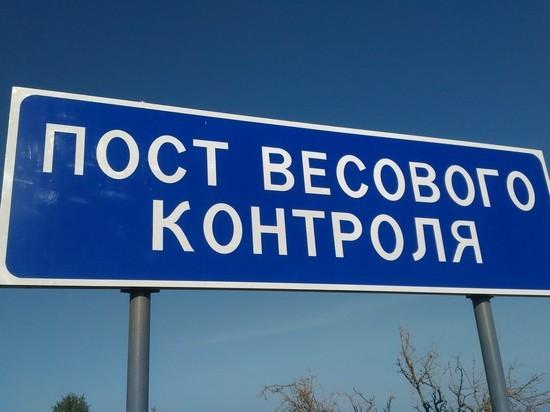 Ярославские большегрузы ищут объезды весового контроля
