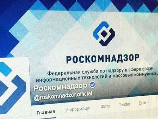 Роскомнадзор предупреждает о массовой рассылке уведомлений о необходимости подачи уведомления об обработке персональных данных