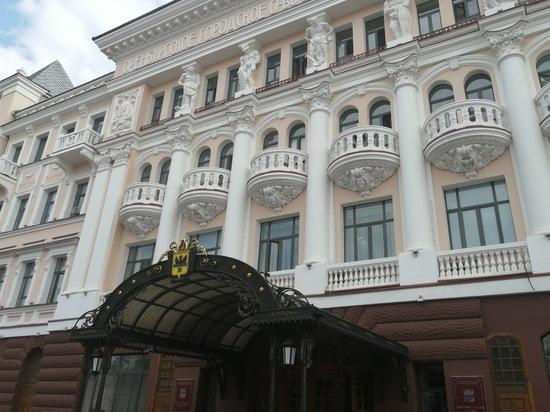 В администрации Оренбурга началась чистка рядов