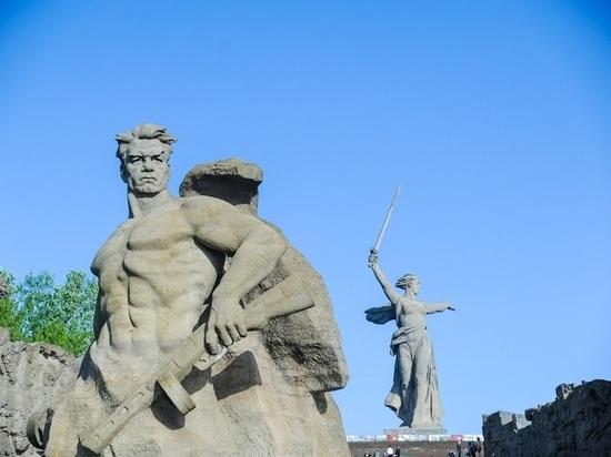 Волгоград вошел в топ регионов, куда едут туристы-россияне