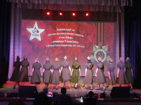 Творческие коллективы Тверской области поедут на «Салют Победы»