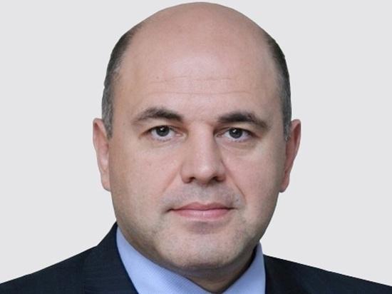 Мишустин заявил о дороговизне ипотеки в России
