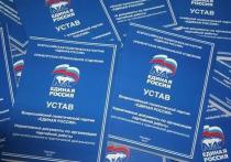Хакасские Единороссы вынесли предупреждение Штыгашеву
