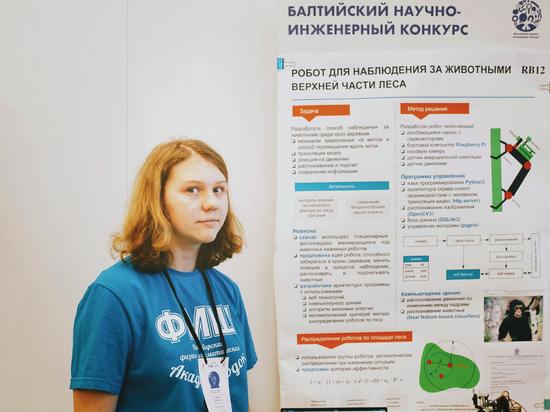 Новосибирская школьница создала робота-древолаза