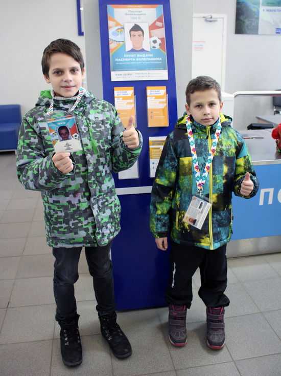 В Смоленск поступили первые Паспорта болельщика