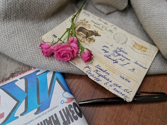 Письма из прошлого: Герой Войны запечатлел знаковое событие для Тулы