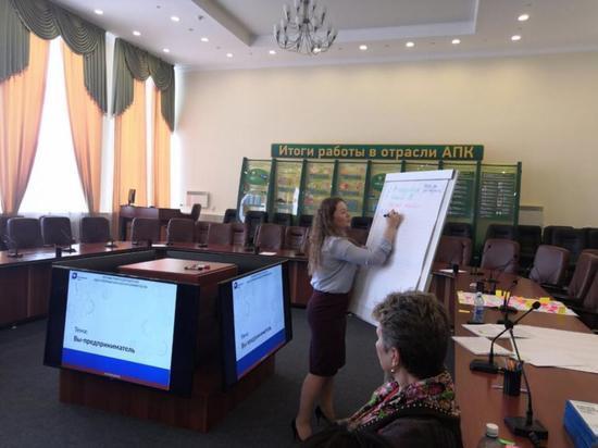 В Тюменском районе проходят тренинги для предпринимателей