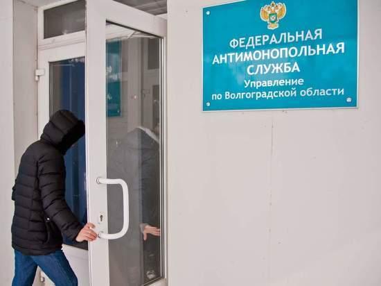 В Волгограде оспорят аннулирование торгов на обслуживание дорожных камер
