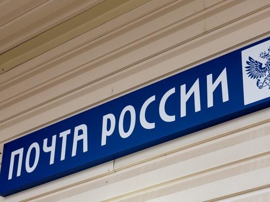 Ярославская почта ищет родственников подводников, погибших в годы Великой Отечественной войны
