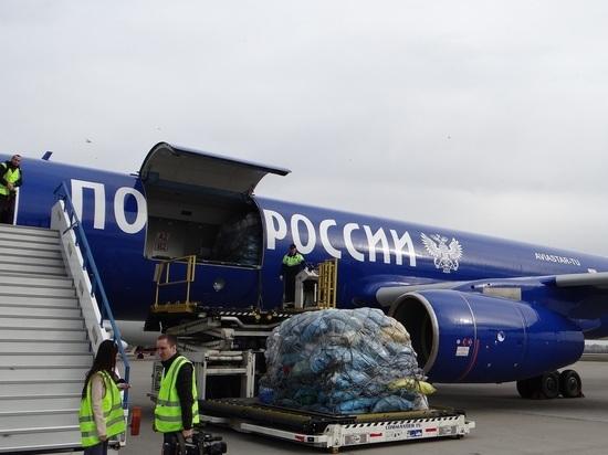 Почта России обеспечивает своевременность доставки за счет развития авиаперевозок