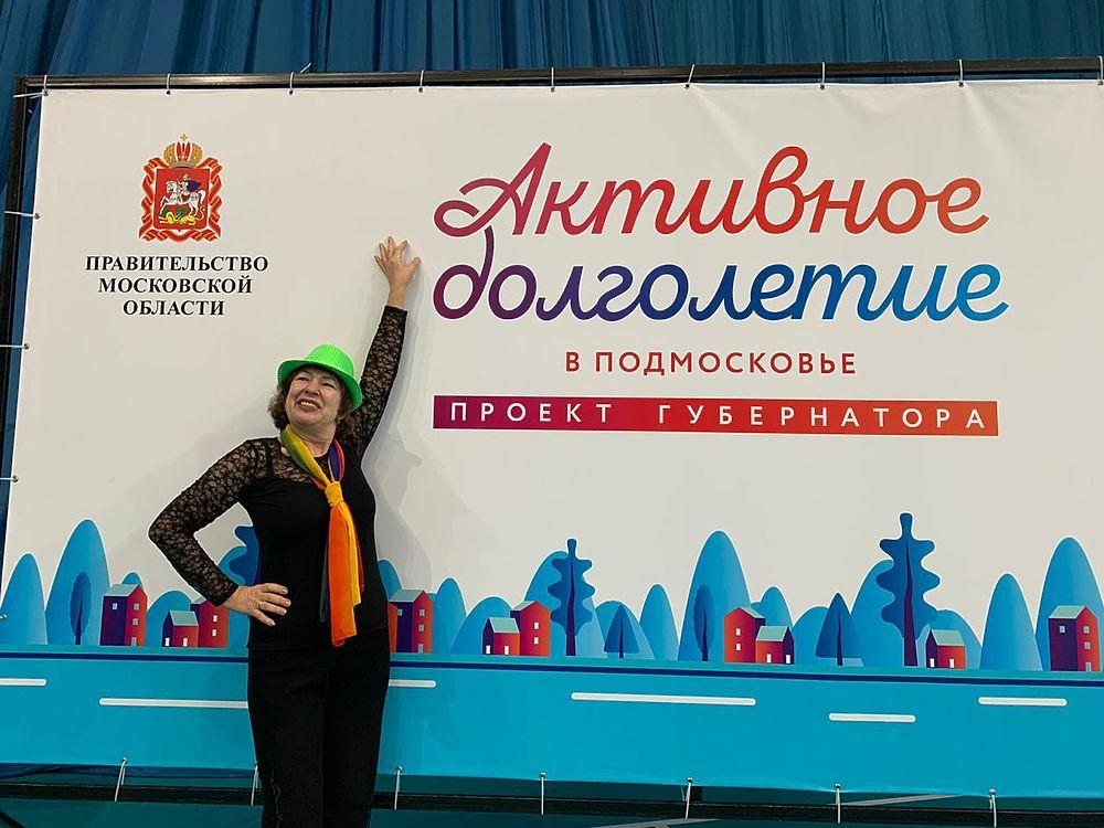 Раз, два, двигаем телом: пожилые люди Московской области учились танцевать зумбу