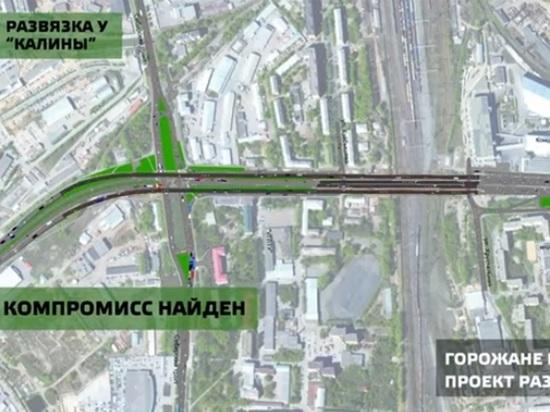 В Екатеринбурге утвержден проект планировки и межевания территории развязки у «Калины»